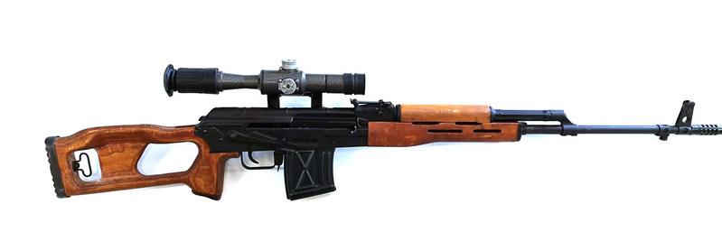 Romanian PSL TIGRs Dragunov Straight Pull 7.62 mm  Rifles