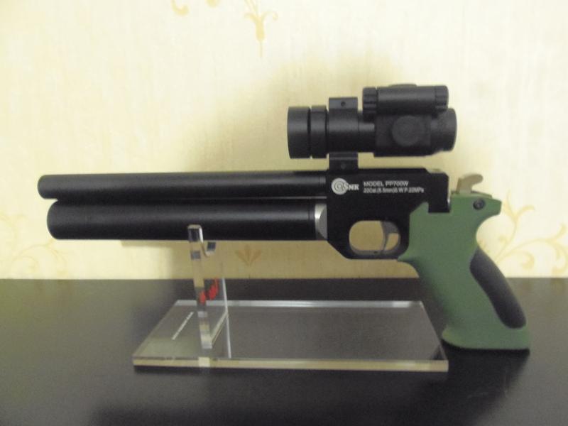 SMK - Sportsmarketing PP700W .177  Air Rifles