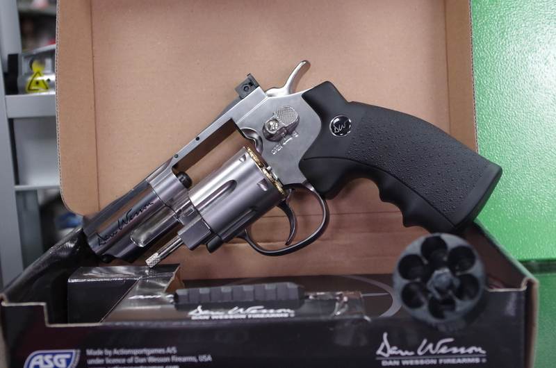 "Dan Wesson Python 2.5"" 357 .177  Air Pistols"
