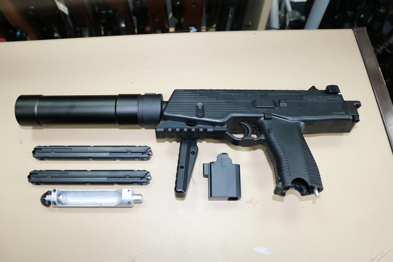 Gammo  .177  Air Pistols