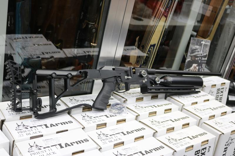 FX STEALTH .177  Air Rifles