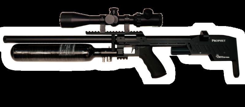rti arms performance .25  Air Rifles