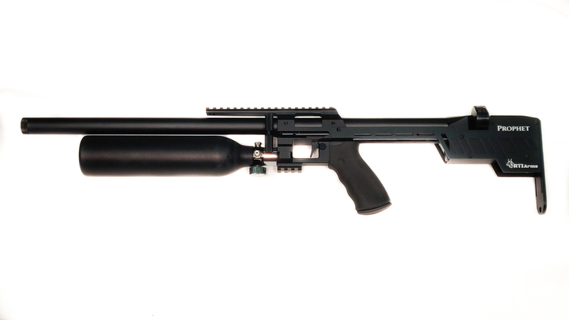 rti arms Prophet .25  Air Rifles